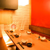 完全個室と京料理 はんなり邸 - メイン写真: