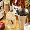 居酒屋 三平 - メイン写真: