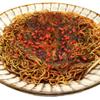 うた乃 - 料理写真:モダン焼き
