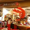 yaesu海老talianバル - メイン写真: