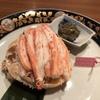 やす田 - メイン写真: