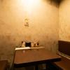 ろっかく鍋 榊 - 内観写真:どんなシーンでも水入らずの時間をゆったりと過ごせる個室