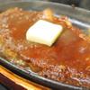 ニューワールド - 料理写真:<沖縄>琉球島和牛ステーキ