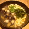 UOYAしげぞう - 料理写真:宍道湖直送しじみを使用しています。