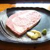 石垣屋 - 料理写真:特選リブロース
