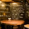 Oz bar - メイン写真: