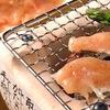 和牛もつ 鶏ささみのしゃぶしゃぶ 暖善 ゆず庭 - メイン写真: