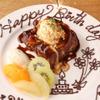 東京オーブン - 料理写真: