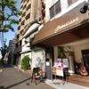 ごはんカフェ SHIMADAKE - メイン写真: