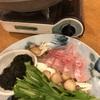 のとだらぼち - 料理写真: