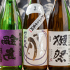 瀬戸内鮮魚と串焼き UZU - メイン写真: