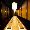チーズタッカルビ個室肉バル グラムプラス - メイン写真: