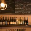 ワイン食堂 グリッツ - メイン写真: