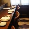 a table - 内観写真: