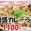 東条うどん酒処 - メイン写真: