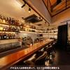Parabola Cuisine & Bar - メイン写真: