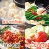 しゃぶしゃぶ 温野菜 - メイン写真: