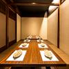 個室和食 矢蔵 - メイン写真: