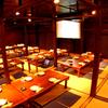 名駅個室ダイニング 倉 - メイン写真: