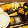 串揚げと和食 もりもと  - 料理写真: