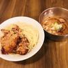 つけ麺 ラーメン ヤゴト55 - メイン写真: