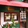 三日月食堂 - メイン写真: