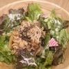 ラムカーナ - 料理写真:ポークジンジャーサラダ丼