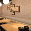 完全個室×溶岩プレート焼肉 よってけ屋 - メイン写真:
