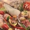 鮨・海鮮料理 波奈 - メイン写真: