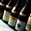 レストラン・ブリーズ・ヴェール - ドリンク写真:シェフソムリエが厳選し輸入したワイン