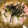 一魚一恵  - 料理写真:やっと出来ました!!鯛の出汁茶漬け!!優しい出汁とプリプリ鯛が最高にうまい!!