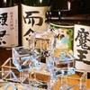 個室居酒屋 吉倉 八重洲離れ - メイン写真: