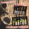 えびと馬肉と日本酒の居酒屋 - ドリンク写真: