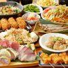 魚盛 - 料理写真:夏野賑わい12品の宴