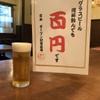 大衆酒場 文太 with僕の空間大番 - メイン写真: