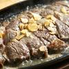 そら豆 - 料理写真:厳選された素材だからこそ、肉本来の味をシンプルに味わいたい『リブロースの鉄板焼きステーキ』