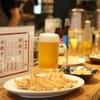 餃子製造直販 餃山堂 - メイン写真: