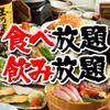 串カツ 豪 - メイン写真: