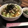 焼肉とんり - 料理写真: