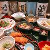 日本酒スローフード 方舟 - 料理写真:7月5,000円コース