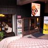 KITORA STEAK&SEAFOOD - メイン写真: