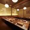 個室割烹 寿司北大路 - メイン写真: