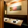 個室和食居酒屋 三芳 - メイン写真: