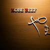 KOBE BEEF やまと - メイン写真: