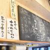 大衆馬肉酒場 ジョッキー - メイン写真: