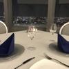 グランブリエ東京 - 料理写真:
