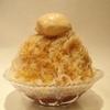 菊丸 - 料理写真:キャラメル氷あずき ¥790