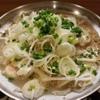 UshiGoya - 料理写真:博多名物 炊き餃子(牛もつ入り)