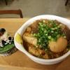 UshiGoya - 料理写真:濃厚 和牛もつ味噌煮込み豆腐