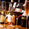 PIZZA&WINE ワインホールグラマー - メイン写真: